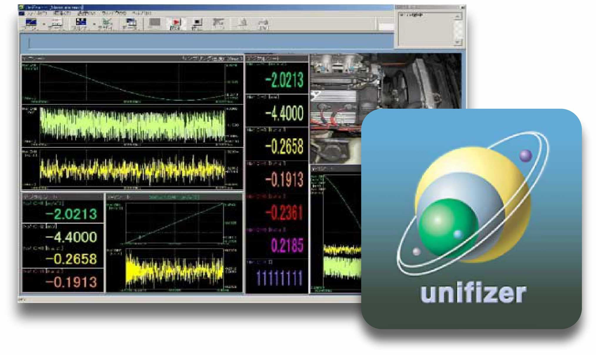 Unifizer NS3000 Platform Software for RA
